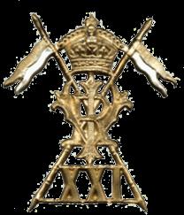 Royal Lancers | The 21st Lancers | RLNY Museum
